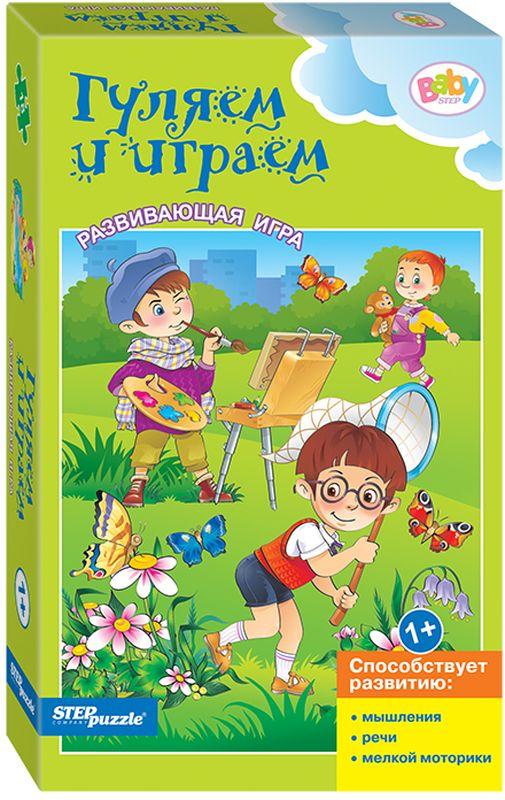 Step Puzzle Пазл для малышей Гуляем и играем гуляем по африке азбукварик
