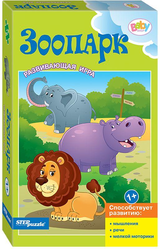 Step Puzzle Пазл для малышей Зоопарк настольные игры step puzzle настольные игры 55 лучших игр мира