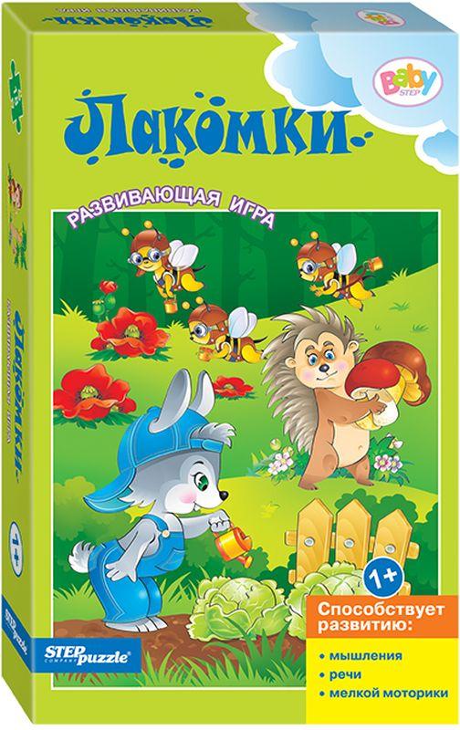 Step Puzzle Пазл для малышей Лакомки монополия игра купить в волгограде