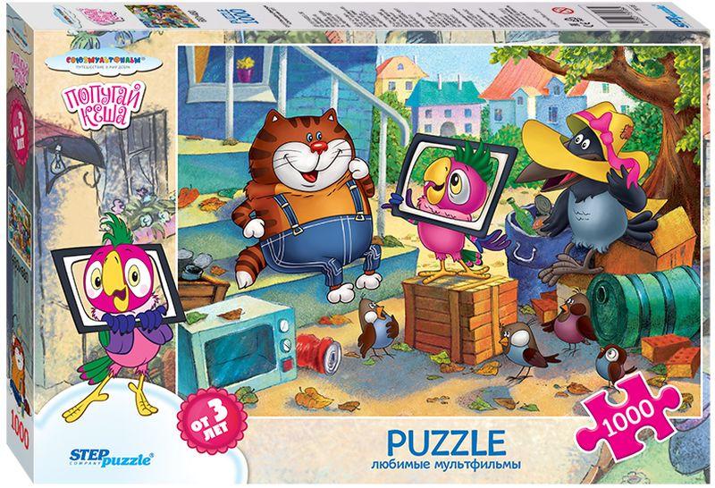 Step Puzzle Пазл Попугай Кеша
