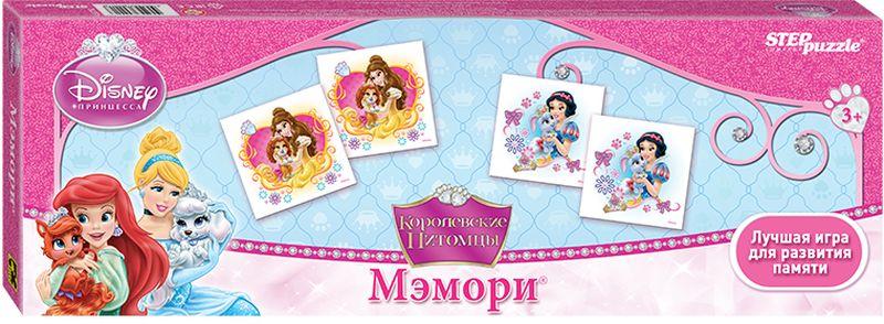 Step Puzzle Обучающая игра Принцессы настольные игры step puzzle настольные игры 55 лучших игр мира