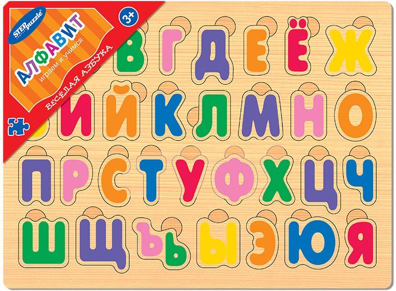 Step Puzzle Обучающая игра Алфавит алфавит для детей купить