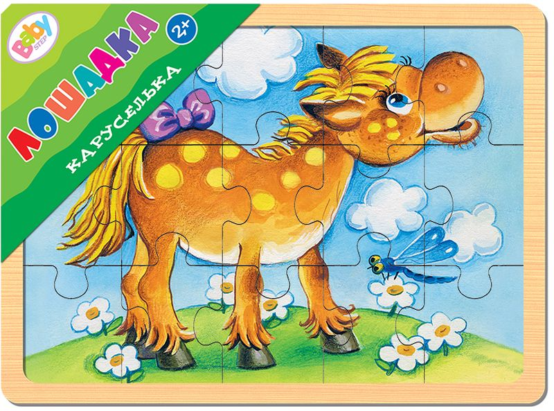 Step Puzzle Пазл для малышей Каруселька Лошадка -