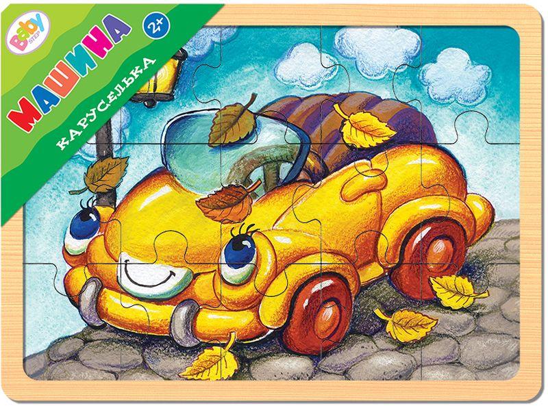 Step Puzzle Пазл для малышей Каруселька Машина пазлы crystal puzzle 3d головоломка вулкан 40 деталей
