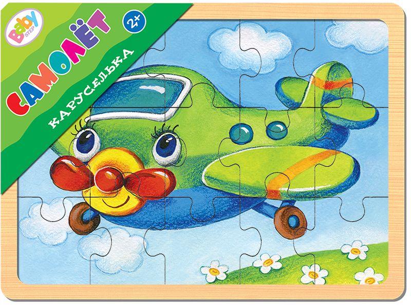 Step Puzzle Пазл для малышей Каруселька Самолет пазлы astrel пазл зайчик весна 16 эллементов