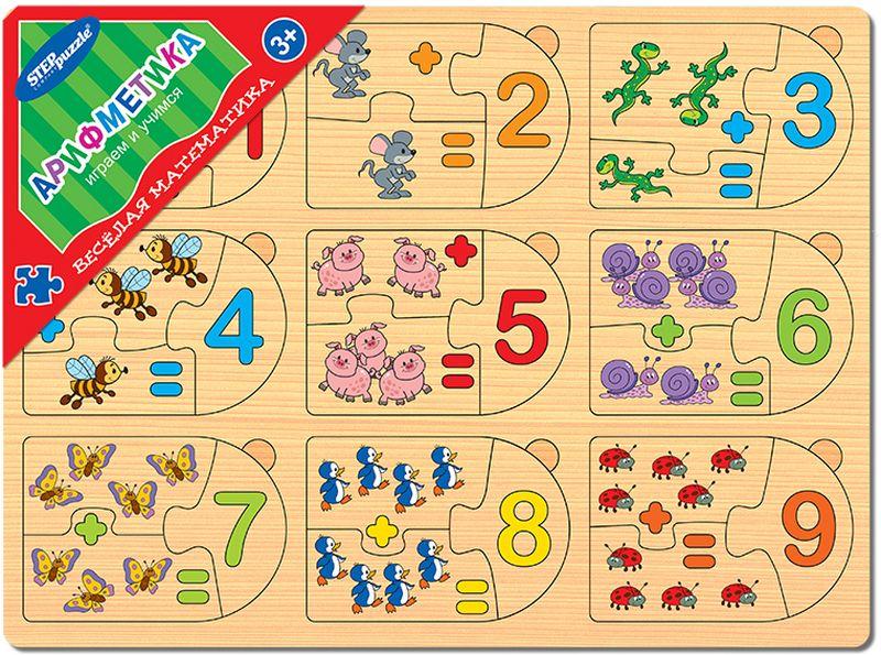 Step Puzzle Обучающая игра Арифметика игра step puzzle юный парфюмер 76307