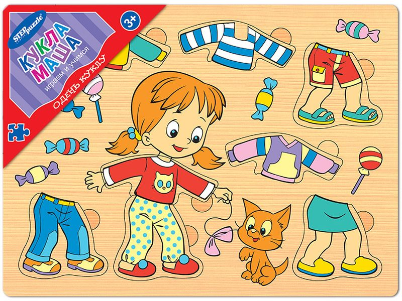 Step Puzzle Обучающая игра Кукла Маша настольные игры step puzzle настольные игры 55 лучших игр мира