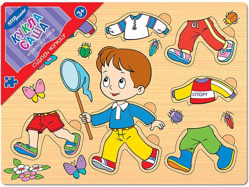 Step Puzzle Обучающая игра Кукла Саша игра step puzzle юный парфюмер 76307