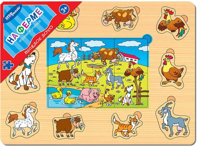 Step Puzzle Пазл для малышей На ферме настольные игры step puzzle настольные игры 55 лучших игр мира