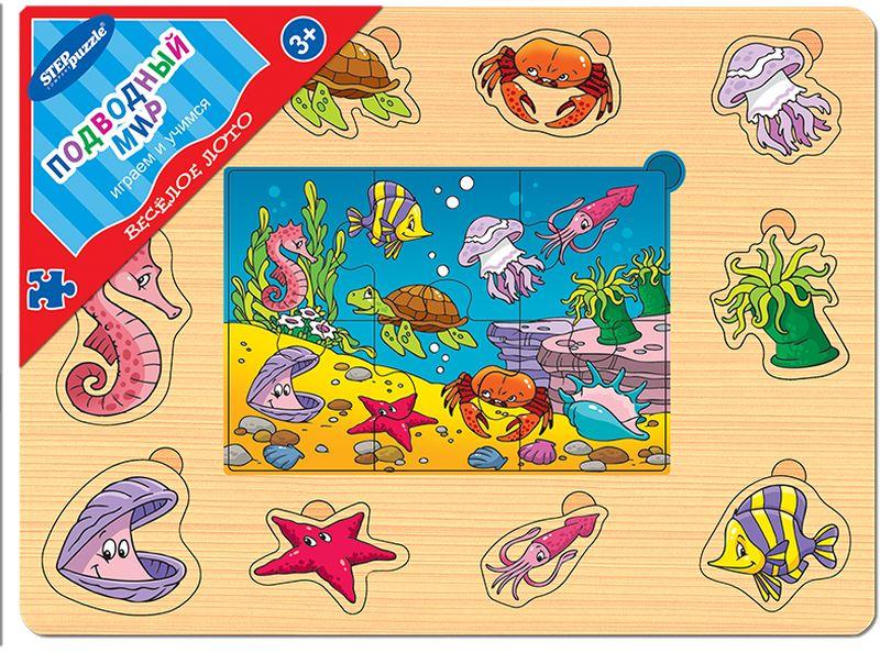 Step Puzzle Пазл для малышей Подводный мир настольные игры step puzzle настольные игры 55 лучших игр мира