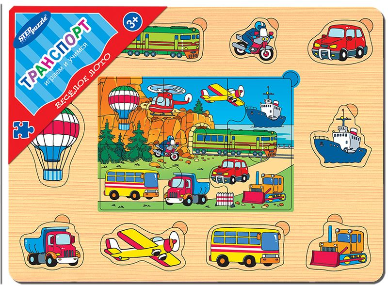 Step Puzzle Пазл для малышей Транспорт