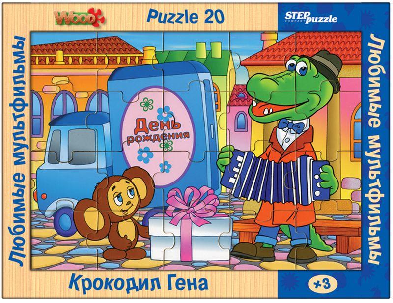Step Puzzle Пазл для малышей Крокодил Гена -