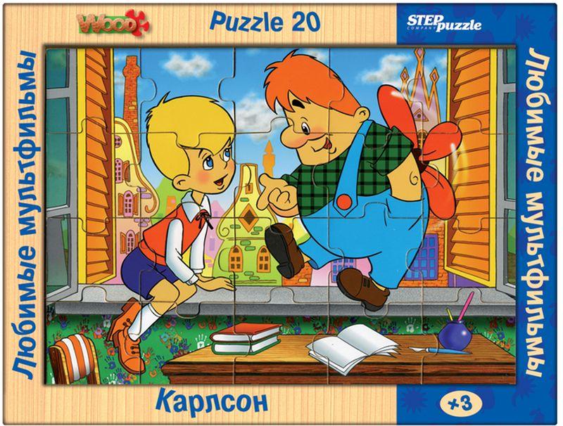 Step Puzzle Пазл для малышей Карлсон