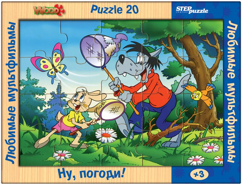 Step Puzzle Пазл для малышей Ну, погоди! 89709 step puzzle кубики ну погоди