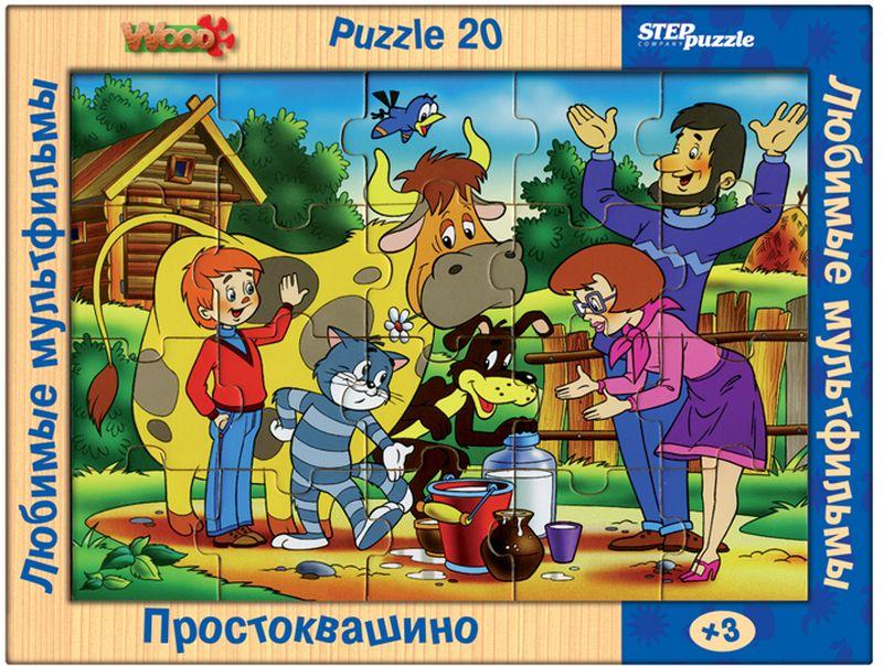 Step Puzzle Пазл для малышей Простоквашино 89711 step puzzle пазл для малышей сандро боттичелли рождение венеры
