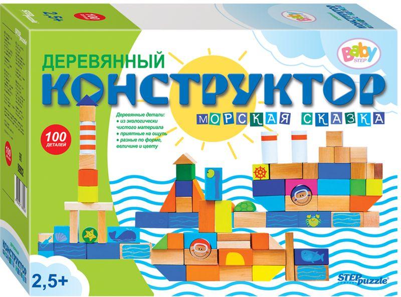 Step Puzzle Деревянный конструктор Морскаясказка -