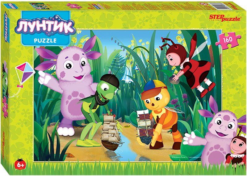 Step Puzzle Пазл для малышей Лунтик душевой гарнитур с верхней лейкой iddis renior shower renss5fi76