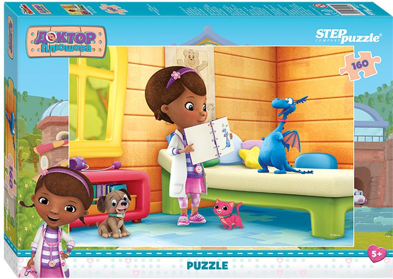 Step Puzzle Пазл для малышей Доктор Плюшева step puzzle пазл для малышей сандро боттичелли рождение венеры