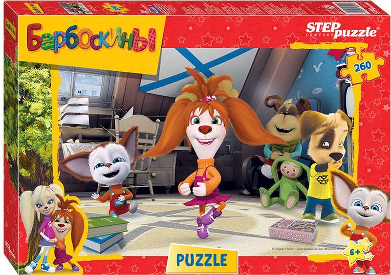 Step Puzzle Пазл для малышей Барбоскины step puzzle пазл для малышей барбоскины 91216