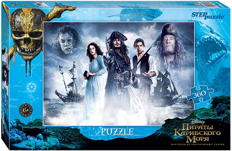 Step Puzzle Пазл для малышей Пираты Карибского моря