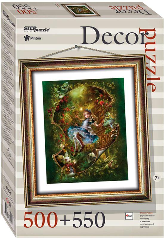 Step Puzzle Пазл Алиса 500 элементов