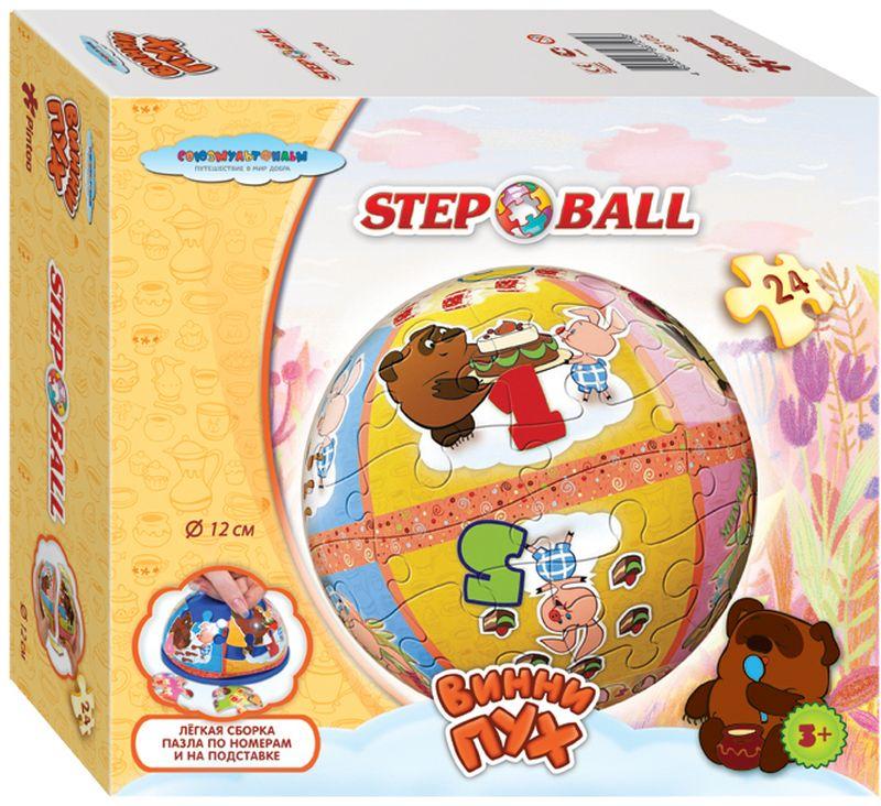 Step Puzzle Пазл для малышей Винни-Пух пазл 3d 60 элементов step puzzle disney винни пух 98108