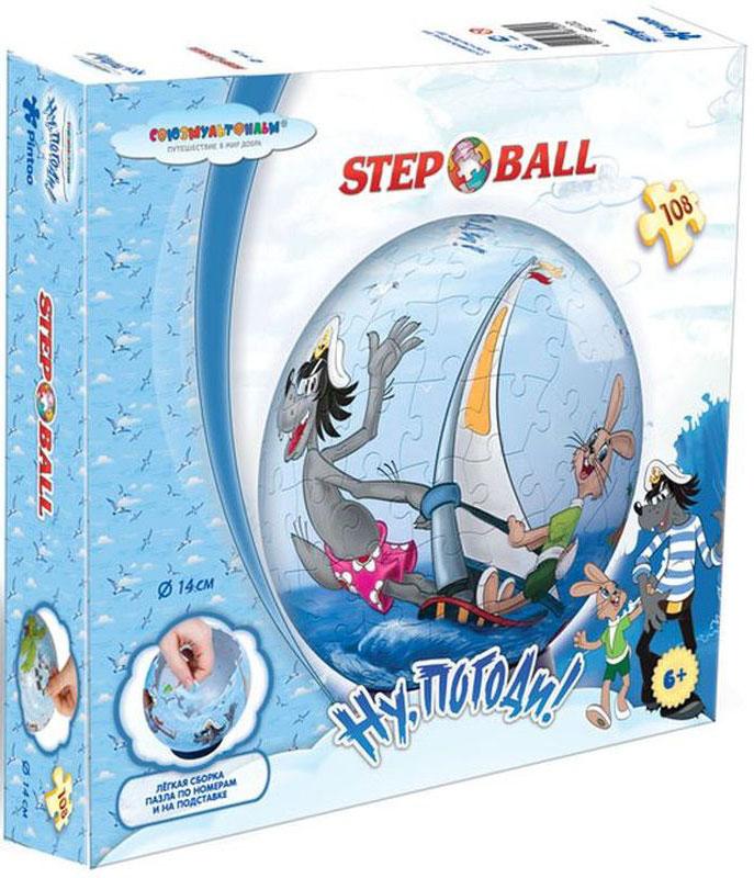 Step Puzzle Пазл для малышей Ну,погоди! 98122 step puzzle кубики ну погоди