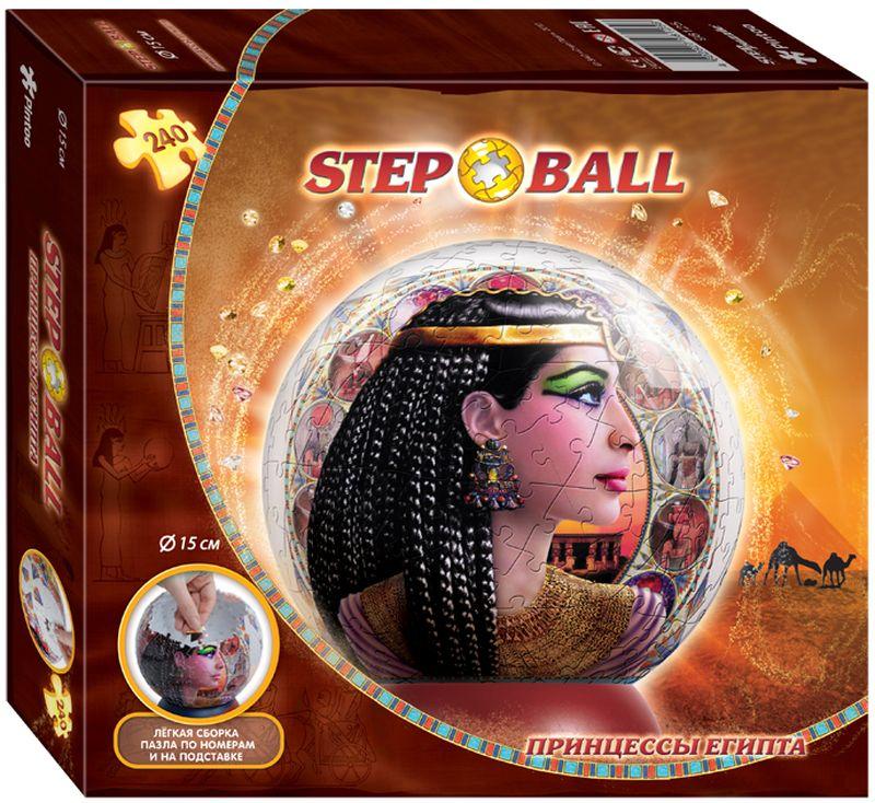 Step Puzzle Пазл ПринцессыЕгипта 240 элементов