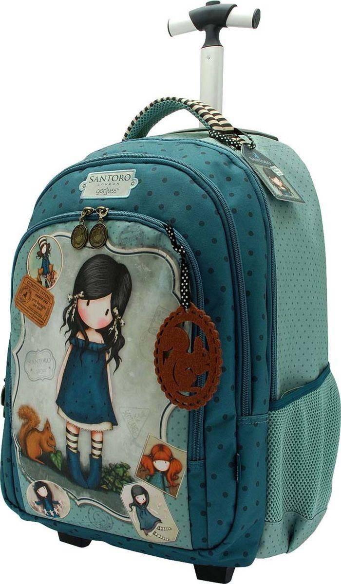 Santoro Рюкзак You Brought Me Love 00133460013346Маленькие принцессы не должны носить на себе тяжелые учебники в школу!Для этого в рюкзаке Santoro имеются ручка и колесики, благодаря чему его можно легко катить в случае необходимости, он отлично подходит как для школы, так и для путешествий!Колесики рюкзака можно спрятать, благодаря чему они не будут пачкать спину.По бокам рюкзак содержит два кармана-сеточки и три вместительных отделения на молниях. Внутри отделений находятся дополнительные отсеки для канцелярии, телефона и аксессуаров.Рюкзак выполнен вручную.