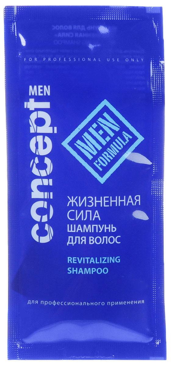 Сoncept Men Шампунь для волос Жизненная сила Revitalizing shampoo, 15 мл35549Мужчины намного чаще, чем женщины, сталкиваются с такой проблемой, как выпадение волос. Для них и был разработан мужской шампунь под названием «Жизненная сила» от бренда Концепт. Он является эффективным профилактическим средством от облысения. Присутствующие в его составе активные компоненты способствуют улучшению естественного обмена веществ в кожной поверхности головы и волосяных луковицах. Этот шампунь заботливо очищает волосы и кожу на голове от кожного жира и загрязнений, укрепляет и питает волосяные луковицы. Входящий в состав средства хитозан обладает свойством продлевать фазу роста волос, что замедляет процесс их старения. Прекрасно улучшает кровообращение, освежает и тонизирует кожную поверхность головы такой компонент, как ментол. Процесс роста новых волос позволяет активизировать липоаминокомплекс, содержащий активные аминокислоты. В результате использования шампуня волосы выглядят живо и естественно, обретают новую молодость.