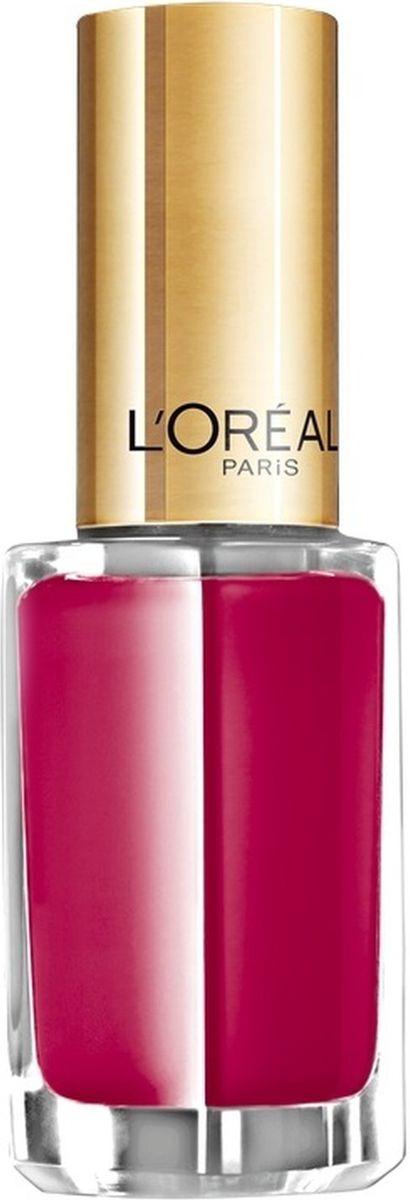 LOreal Paris Лак для ногтей Color Riche, оттенок 211, Насыщенный Розовый, 5 млA6099250Лак для ногтей: стойкое покрытие без сколов и глянцевый блеск до 10 дней! Благодаря уникальной технологии Лак с верхним покрытием 2 в 1 текстура не растекается, а новая кисточка обеспечивает аккуратное и равномерное нанесение. Результат: безупречный вид и ультраглянцевый блеск на протяжении 10 дней.Как ухаживать за ногтями: советы эксперта. Статья OZON Гид
