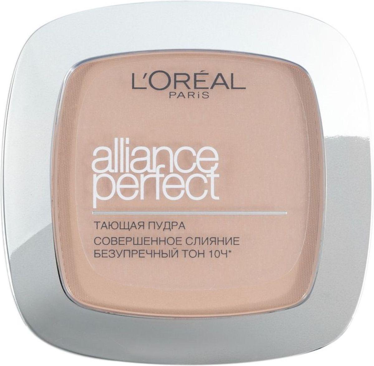 LOreal Paris Пудра Alliance Perfect, Совершенное слияние, выравнивающая и увлажняющая, оттенок D3, Светло-бежевый золотистый, 9 грA4029206Пудра Alliance Perfect Совершенное Слияние — это компактная пудра с моделирующим покрытием, которая идеально сливается с цветом и текстурой Вашей кожи, позволяет скрыть несовершенства. Без эффекта маски и без излишеств.