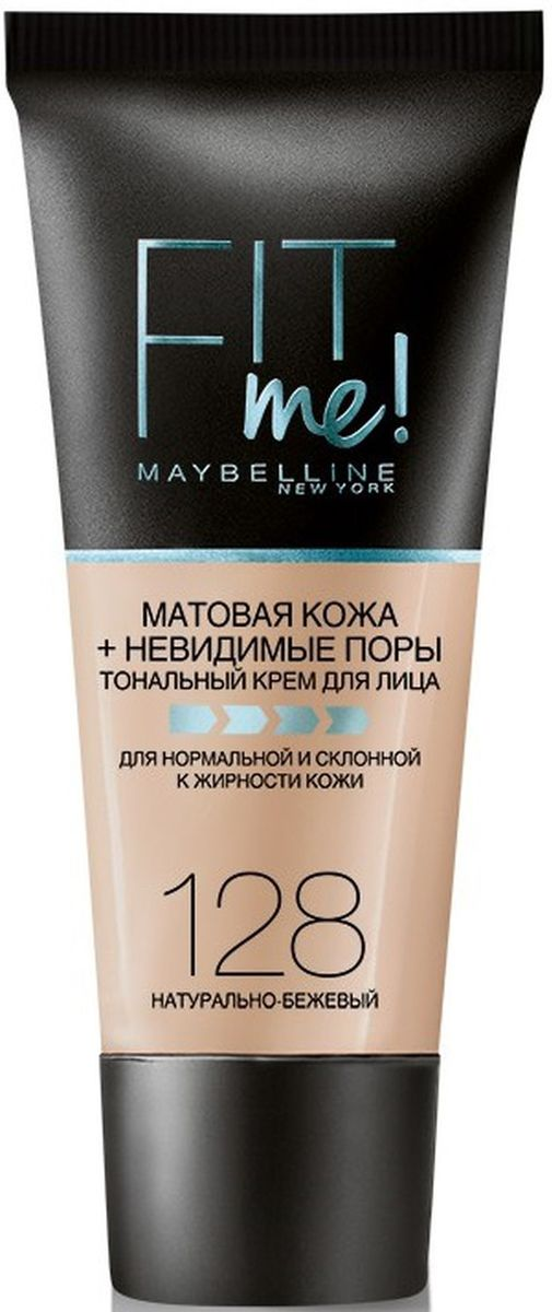 Maybelline New York Тональный крем для лица Fit Me, матирующий, скрывающий поры, Оттенок 128, Натурально-Бежевый, 30 мл new arrival italian design shoes with matching bag set for wedding party fashion nigerian women shoes and bag set mm6003