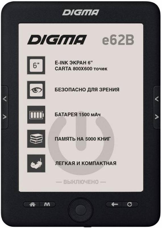 Digma E62B, Black электронная книгаE62BT1Электронная книга Digma E62B сочетает в себе ключевые функции, необходимые для комфортного чтения. Книга обладает отличными характеристиками экрана, созданного на основе новой технологии E-Ink CARTA, стабильным процессором 600 МГц, ёмким аккумулятором 1500 мАч и слотом для карт microSD.В чем отличие новой технологии E-Ink CARTA с точки зрения восприятия текста читателем? Повышенная контрастность позволяет приблизить тон фона экрана к белому цвету, при этом очертания букв становятся четче, что обеспечивает более комфортное чтение на протяжении долгого времени без дополнительной подсветки. То есть, по сути, перед вами книга с более качественной бумагой и печатью на ней.Digma E62B поддерживает все самые популярные форматы файлов для чтения, а также четыре формата файлов изображения. Навигация по меню, а также перелистывание страниц осуществляются с помощью кольца навигации и механических кнопок, вынесенных на лицевую сторону устройства.