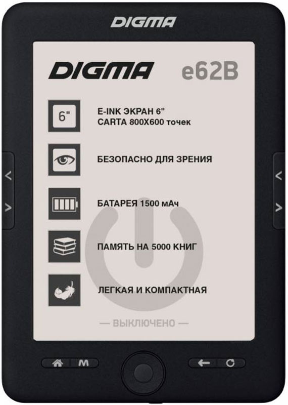 Digma E62B, Black электронная книга -