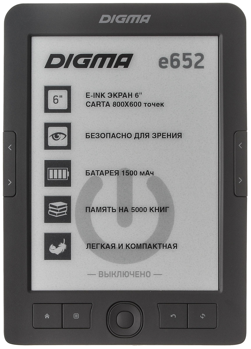 Digma E652, Gray электронная книга -