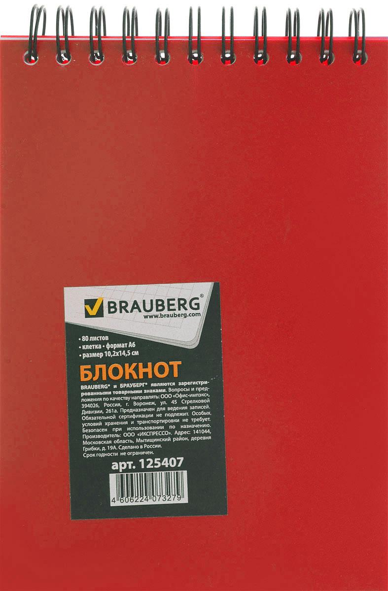 Brauberg Блокнот Title 80 листов в клетку цвет красный125407_красныйБлокнот Brauberg на металлическом гребне в пластиковой обложке, обеспечивающей дополнительную защиту внутреннего блока от деформации.Внутренний блок состоит из высококачественного офсета в клетку.