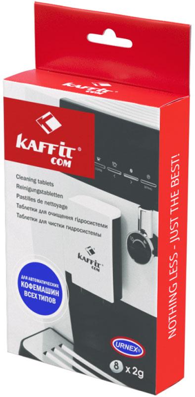 Kaffit.com KFT-02 таблетки для чистки гидросистемы, 8 штKFT-02Таблетки для чистки гидросистемы Kaffit.com KFT-02 предназначены для очищения внутренних частей кофемашины от эфирных масел. Они бережно и эффективно удаляют отложения кофейного жира, препятствуя появлению у напитка неприятного привкуса. Процедуру очистки гидросистемы рекомендуется проводить после каждых 250 сваренных чашек. Регулярное использование таблеток Kaffit.com – залог того, что кофемашина прослужит вам долгое время, а ваш кофе всегда будет вкусным и ароматным.