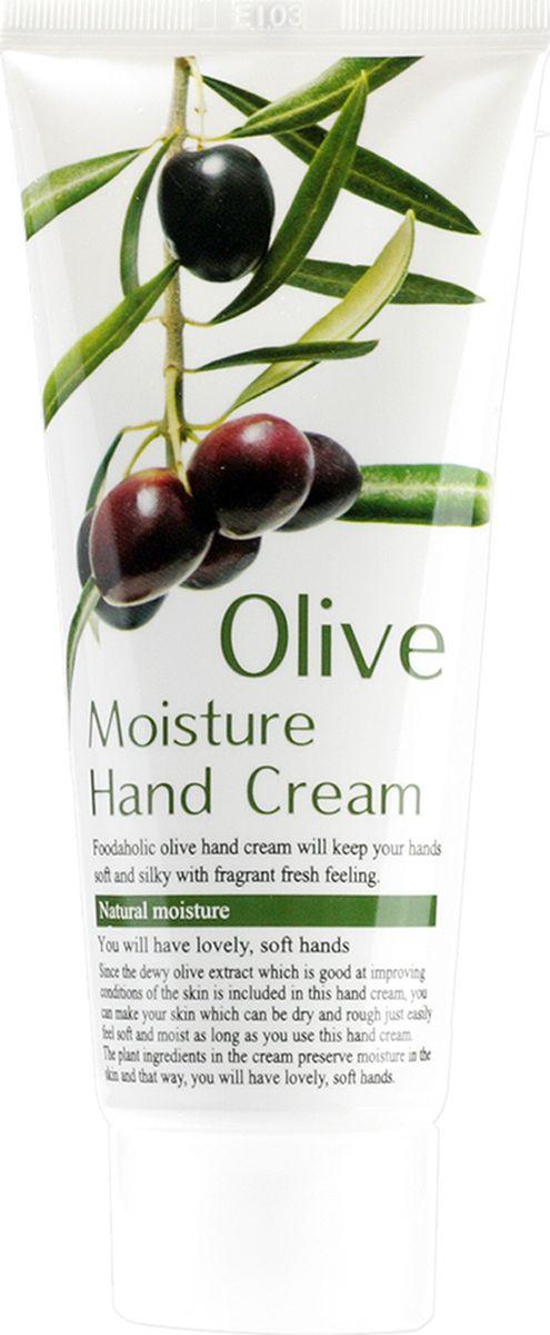 FoodaHolic, крем для рук с экстрактом Оливы, 100 млFH390021Крем для рук с маслом оливы интенсивно увлажнит и смягчит кожу рук. Обладает легкой, не липкой текстурой, прекрасно впитывается, доставляя активные вещества в клетки кожи, насыщая её витаминами и жирными кислотами. Масло оливы оказывает омолаживающее действие, способен предотвращать появление морщин и разглаживать уже имеющиеся. Содержит большое количество антиоксидантов и витамина Е, что позволяет препятствовать увяданию кожи и способствовать ее регенерации.
