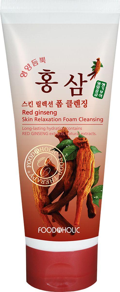 FoodaHolic, пенка для умывания с экстрактом Красного Женьшеня, 180 млFH620597Пенка для умывания смывает макияж, загрязнения и глубоко очищает поры. Полисахариды и аминокислоты, содержащиеся в корне женьшеня, эффективно восстанавливают необходимый уровень влаги в коже, а высокое содержание витаминов С и Е, предупреждает преждевременное старение кожи. Целебные компоненты, содержащиеся в корне женьшеня, способны не только предупреждать преждевременное старение, но и возвращать уставшей коже былую силу и красоту.