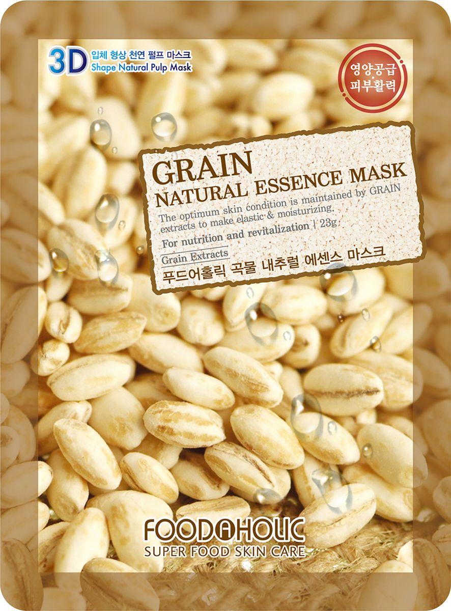 FoodaHolic, Тканевая 3D маска с натуральным экстрактом зерновых культур , 23 гFH620603Тканевая 3D маска с натуральным экстрактом зерновых культур для питания и восстановления кожи. Тканевая маска пропитана концентрированной эссенцией, обогащенной экстрактом зерновых культур. Экстракты рисовых отрубей, бобов Маш и сои содержат мощные антиоксиданты, гамма-оризанол, гликозиды и фосфолипиды, витамины группы В, Е, А, РР, феруловую кислоту, лецитин. Средство смягчает, увлажняет и очищает кожу, мягко удаляя отмершие клетки. Зерновые экстракты легко удерживают влагу, оставляя кожу увлажненной в течении длительного времени. Уникальная 3D-форма позволяет тканевой маске безупречно прилегать к коже, без смещения, что даёт вам возможность заниматься своими привычными делами.