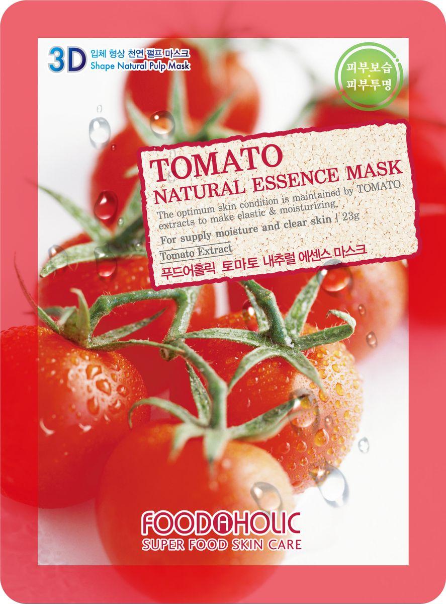 FoodaHolic, Тканевая 3D маска с томатом , 23 гFH620795Тканевая 3D маска с томатом для увлажнения и улучшения цвета лица. Тканевая маска пропитана концентрированной эссенцией, обогащенной экстрактом томата. Экстракт плодов томата питает, укрепляет и тонизирует, придает коже упругость и здоровый цвет. Маска заметно улучшает текстуру кожи, устраняет жирный блеск, сужает расширенные поры и нормализует работу сальных желез. Спелые томаты лидируют по содержанию витаминов K, E, A, B. Высокое содержание в экстракте помидора витамина B помогает разглаживать морщины, а большое количество фитонцидов позволяет ему оказывать антибактериальное и противовоспалительное действие.
