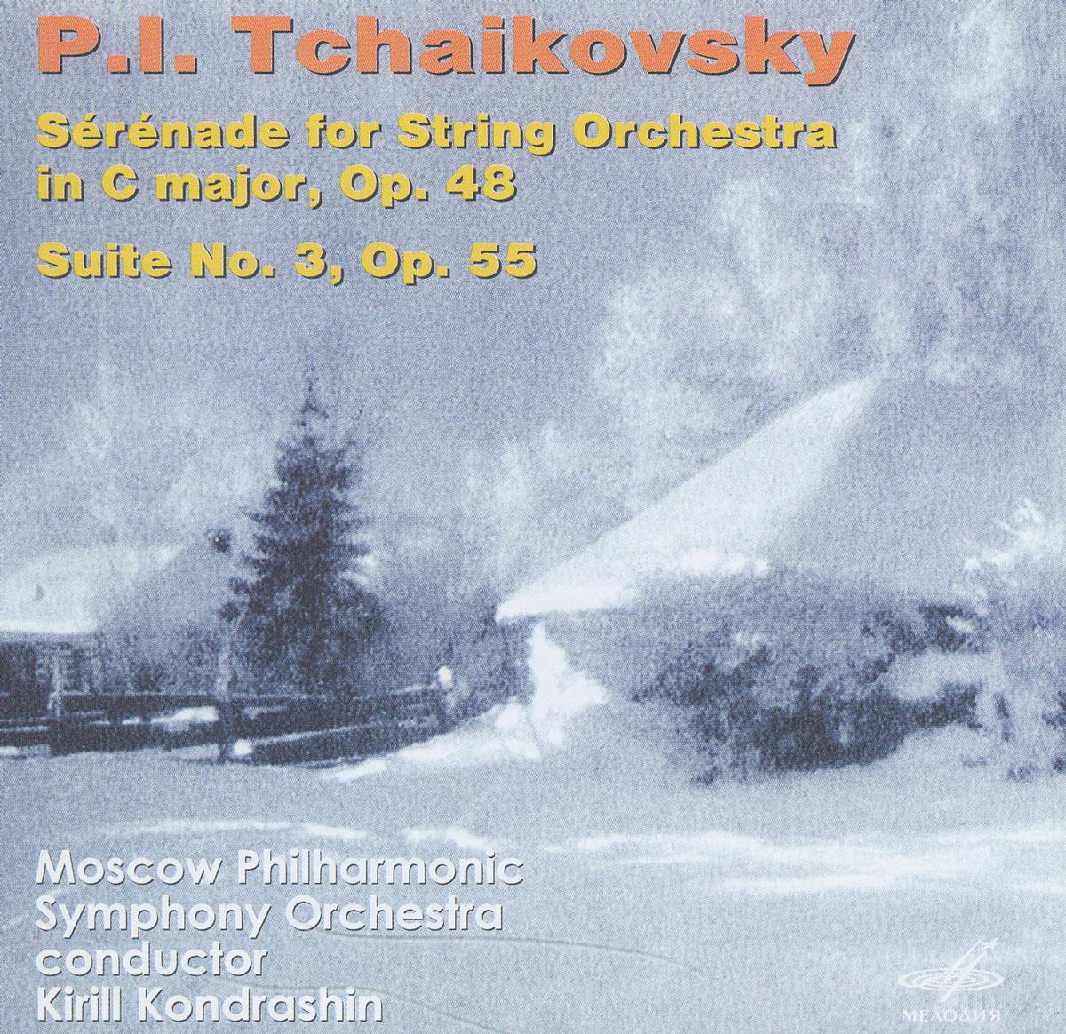 Серенада для струнного оркестра принадлежит к числу популярнейших произведений Чайковского. Жанр серенады, исключительно распространенный в XVIII столетии, вновь стал популярен среди композиторов Европы сто лет спустя. Сочиняя свою Серенаду, Чайковский опирался как на образцы XVIII века (сам он писал: