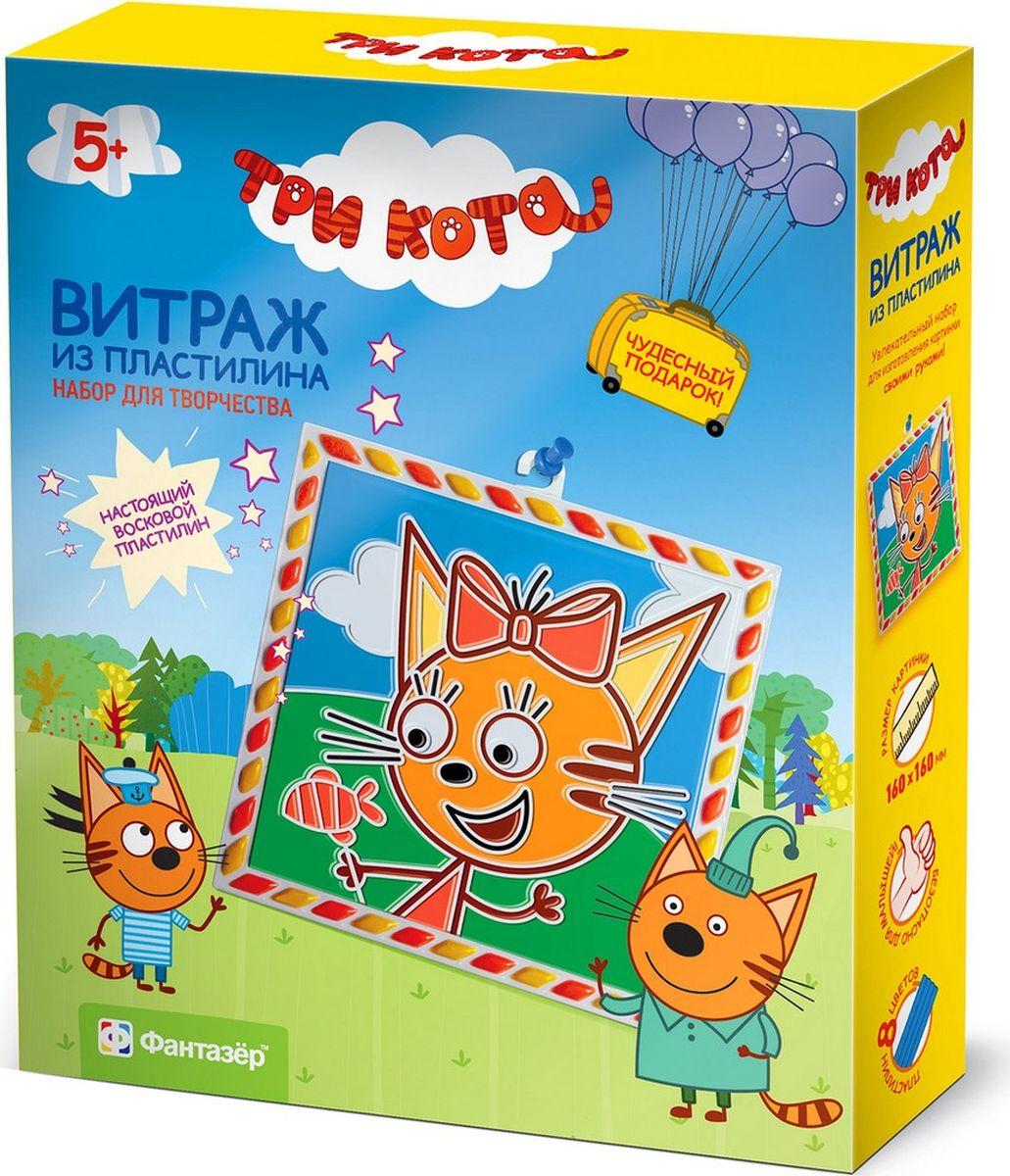 Фантазер Витражный пластилин Три кота Карамелька405111Создание витража из пластилина нравятся и детям, и взрослым, которые им помогают. Это не только увлекательно, но и полезно. В набор входит: пластиковая форма, комплект пластилина из 8 цветов, инструкция, пластиковый крючок, двухсторонний скотч.