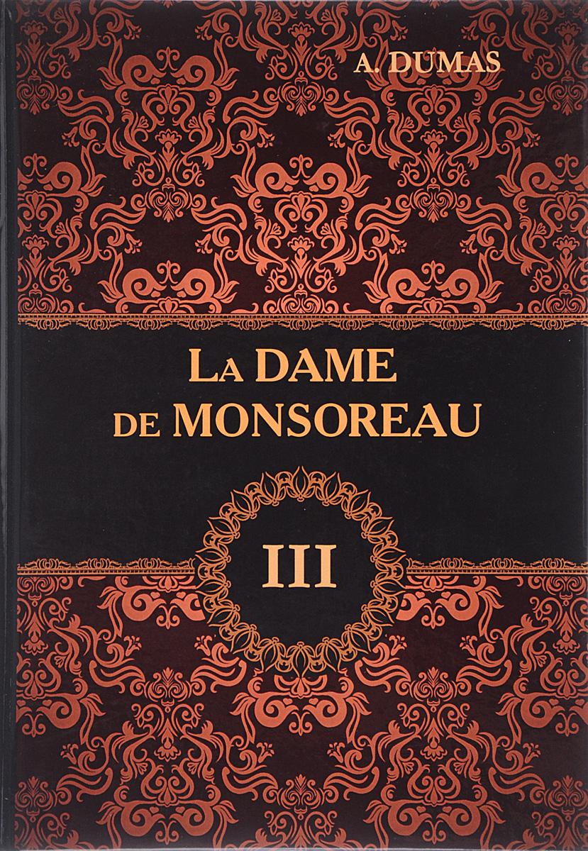 Alexandre Dumas La Dame de Monsoreau: Tome 3 cd аудиокнига дюма а графиня де монсоро медиакнига