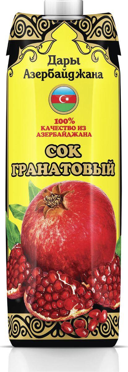 Дары Азербайджана сок гранатовый, 1 л дары кубани нектар дары кубани апельсиновый 1л