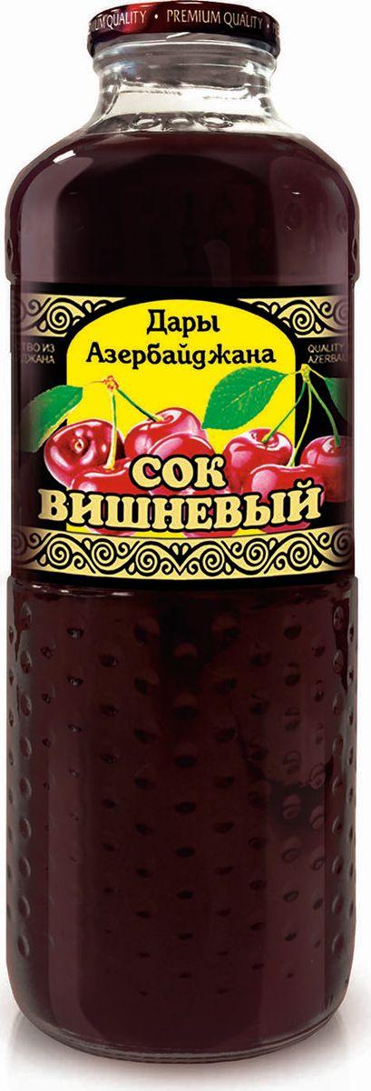 Дары Азербайджана сок вишневый, 1 л00-00000463Вишневый сок - это здоровое питье, огромная польза организму. Это полезный, вкусный, ароматный, уникальный по своему составу витаминов, минералов и микроэлементов напиток. Все просто и полезно! Вишневым соком рекомендуется хорошо утолять жажду в жаркое время года. Уникальный состав сока вишни быстро восполняет потерю необходимых для организма витаминов и минералов. Ученые доказали неоспоримую пользу сока в стимулировании биологических процессов, поэтому особенно рекомендуется ежедневный прием сока вишни после 40 лет. Это является хорошими профилактическими действиями атеросклероза. Бактерицидные и антисептические свойства вишневого сока помогают расправиться с такими коварными возбудителями, как стафилококки и стрептококки. Он чрезвычайно полезен при воспалениях желудочно-кишечного тракта и различных инфекциях. При начальных признаках простудных заболеваний и в период прогрессирующей эпидемии гриппа рекомендуется принимать вишневый сок в неограниченных количествах. В этом случае болезнь пройдет быстрее и в более легкой форме. При лихорадке вишневый сок очень хорошо снижает температуру и озноб. Допускается естественный осадок. Перед употреблением взбалтывать.