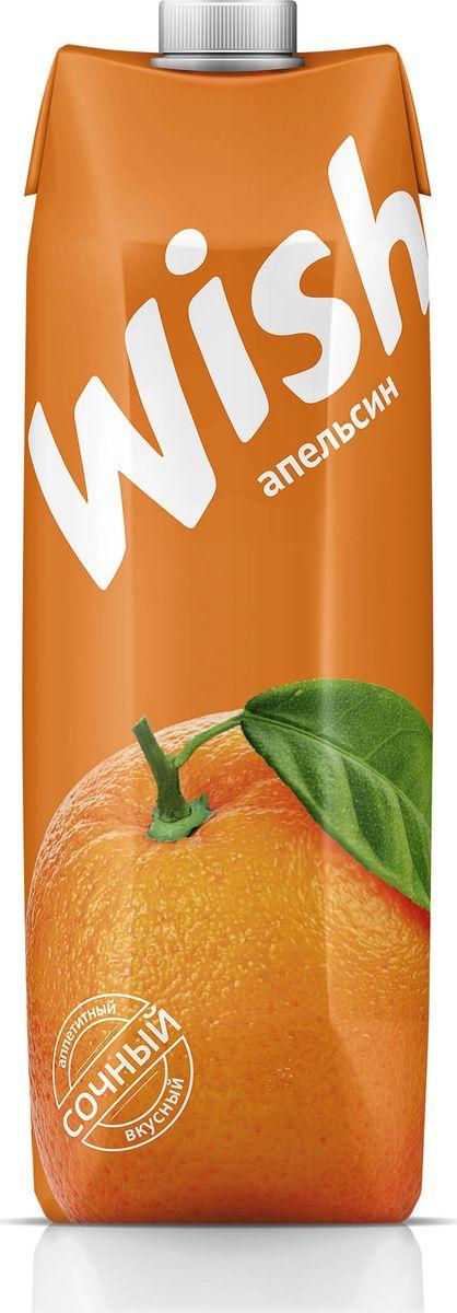 Wish нектар апельсиновый, 1 л дары кубани нектар дары кубани апельсиновый 1л