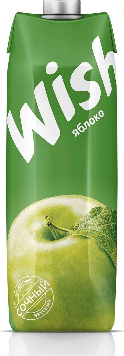 цены Wish нектар яблочный, 1 л