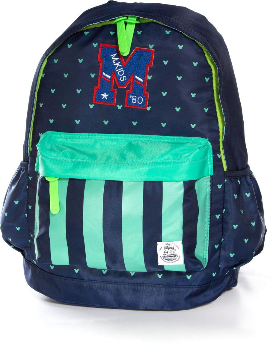 Vittorio Richi Рюкзак цвет темно-синий зеленый K07R960011K07R960011Рюкзак Vittorio Richi выполнен из водоотталкивающей и износостойкой ткани.Рюкзак имеет укрепленную спинку, эластичные широкие лямки. У рюкзака одно основное отделение, дополнительный карман для мелочей внутри, два открытых кармашка по бокам и внешний объемный карман на молнии.